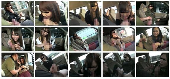 車内でセンズリ見てもらったら、外から誰かに見つかりそうなスリルに興奮しちゃった素人娘たち